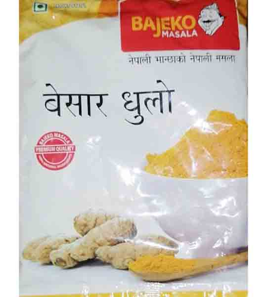 Bajeko Turmeric Powder