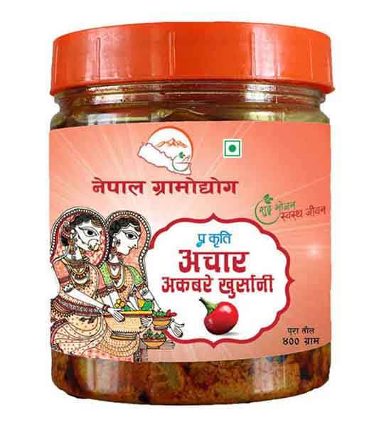 Nepal Gramodhyog Akbare Chilli Pickle 400 gm
