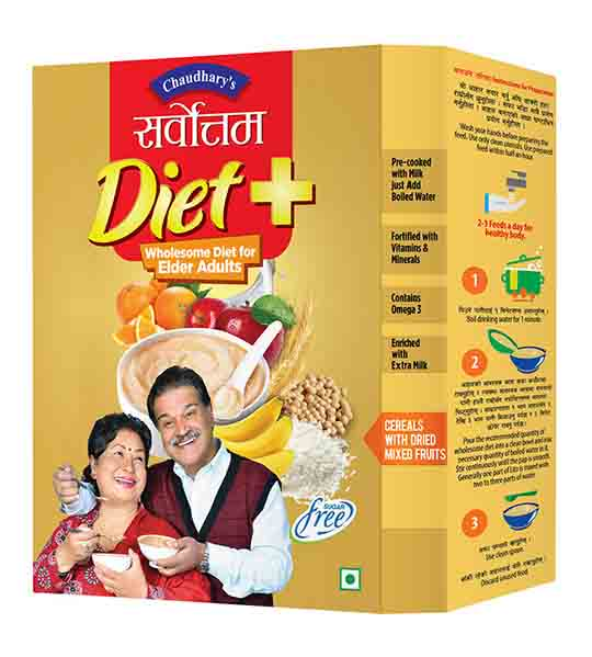 Sarvottam Diet Plus, the balanced food for elder adults