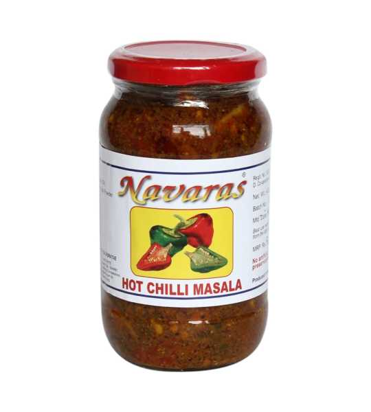 navaras hot chilli masala 400gm